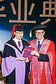 Online PhD in Public Policy Graduation Ceremony